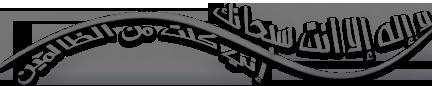 برنامج كودك لتشغيل الفيديو والافلام K-Lite Mega Codec Pack 14.4.5 129-cached.png