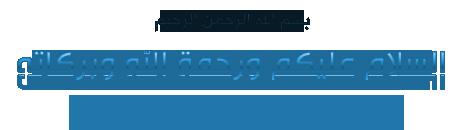 برنامج المحادثة والدردشة تيليغرام Telegram Desktop 1.4.0 162-cached.png