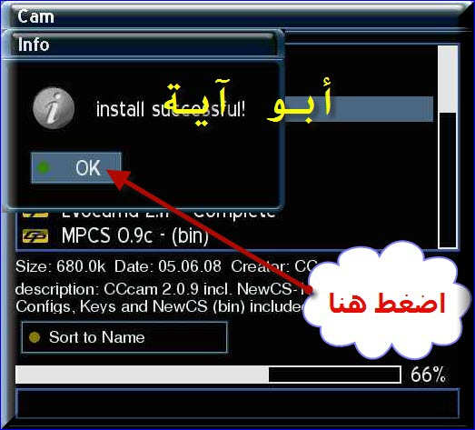 تثبيت ايمو CCcam + الكونفيق +رفع الاشتراك يدوي + تحميل DCC 1646-cached.jpg