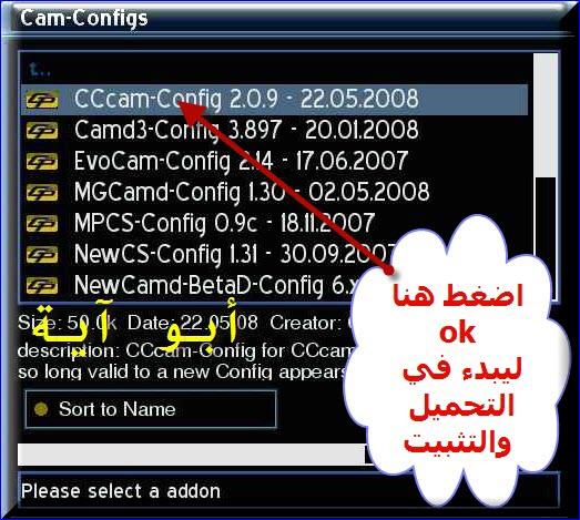 تثبيت ايمو CCcam + الكونفيق +رفع الاشتراك يدوي + تحميل DCC 1650-cached.jpg