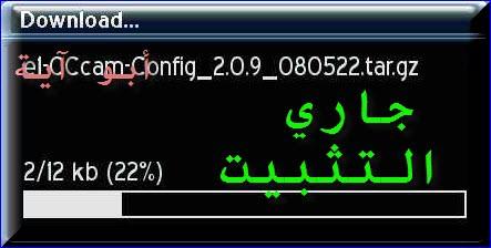 تثبيت ايمو CCcam + الكونفيق +رفع الاشتراك يدوي + تحميل DCC 1652-cached.jpg