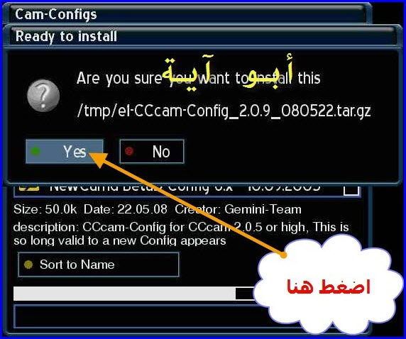 تثبيت ايمو CCcam + الكونفيق +رفع الاشتراك يدوي + تحميل DCC 1654-cached.jpg