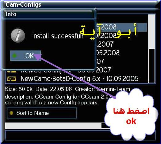 تثبيت ايمو CCcam + الكونفيق +رفع الاشتراك يدوي + تحميل DCC 1656-cached.jpg