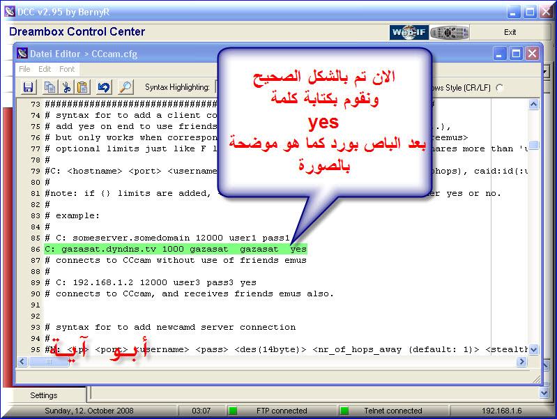 تثبيت ايمو CCcam + الكونفيق +رفع الاشتراك يدوي + تحميل DCC 1669-cached.jpg