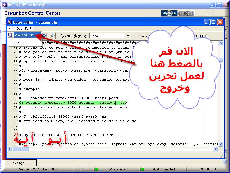 تثبيت ايمو CCcam + الكونفيق +رفع الاشتراك يدوي + تحميل DCC 1670-cached.jpg