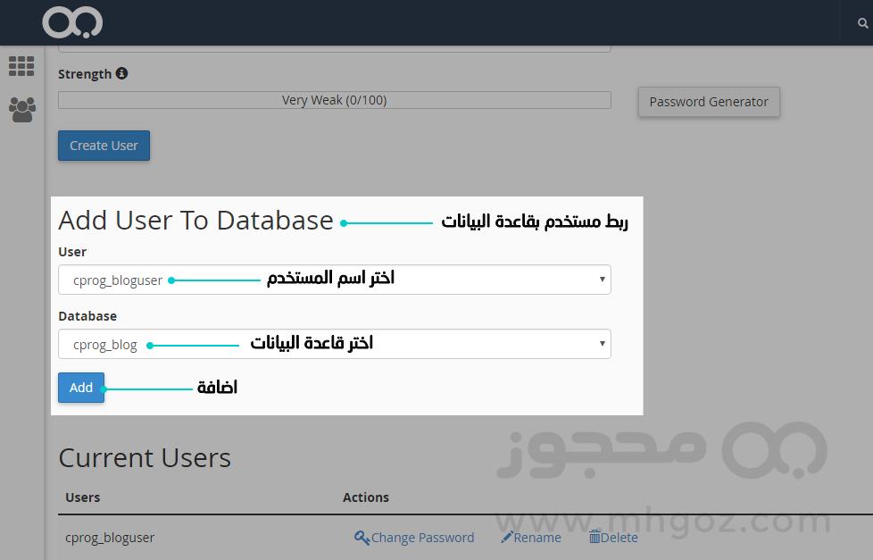 طريقة انشاء قاعدة البيانات 2125-cached.png