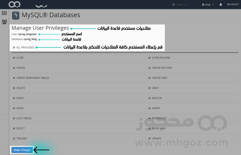طريقة انشاء قاعدة البيانات 2126-cached.png