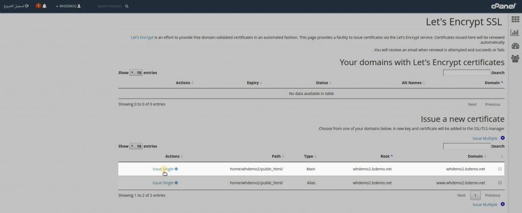 كيفية تنصيب شهادات SSL عن طريق خدمة Let's Encrypt 2199-cached.jpg