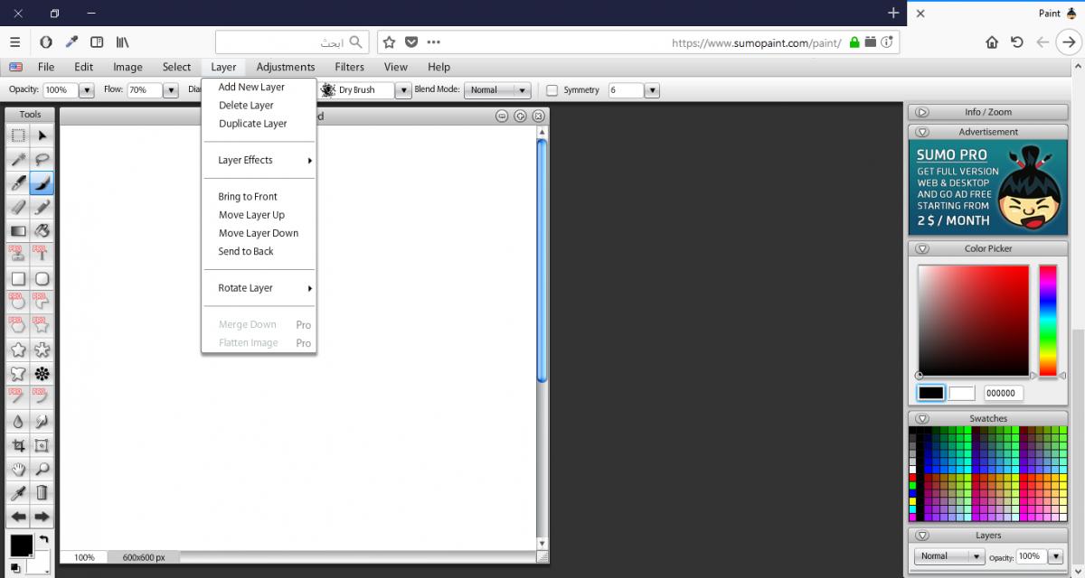 أفضل 5 مواقع فوتوشوب أون لاين بدون تحميل 2488-cached.png