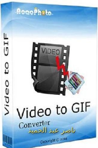 تحويل  مقاطع الفيديو الى صور متحركه AoaoPhoto Video to GIF Converter 4.3 2624-cached.jpg