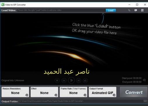 تحويل  مقاطع الفيديو الى صور متحركه AoaoPhoto Video to GIF Converter 4.3 2625-cached.jpg