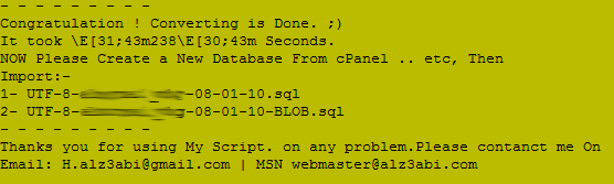 شرح تغيير ترميز قاعدة البيانات بالشل من السيرفر 2833-cached.png