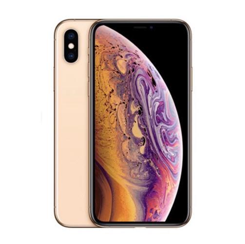 اسعار ومواصفات ايفون اكس iPhone XS 2939-cached.jpg