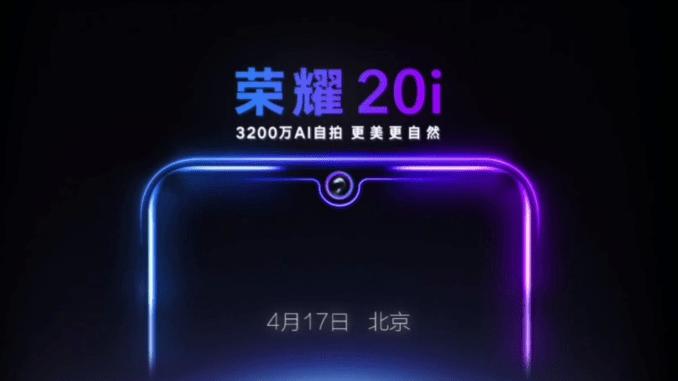 HONOR تستعد للإعلان عن هاتف Honor 20i وجهاز MAGICBOOK في 17 من أبريل 3598-cached.png