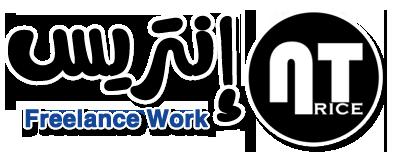 تم بحمد الله اطلاق منصة إنتريس الالكترونية للعمل الحر 3746-cached.png