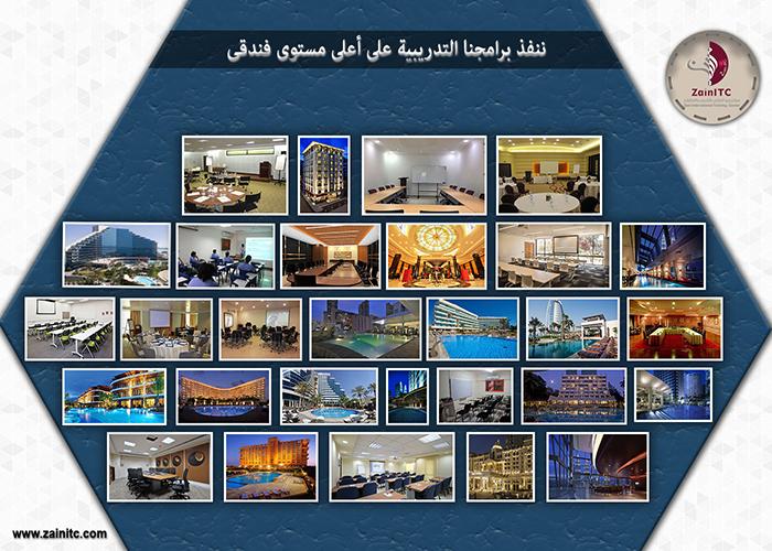 دورة تقييم وإدارة هياكل الأجور ووضع الحوافز# مركز زين# القاهرة 3935-cached.jpeg