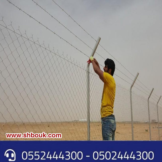 شركة تركيب شبوك وسياج حديد بالرياض شبوك المزارع 4442-cached.jpg
