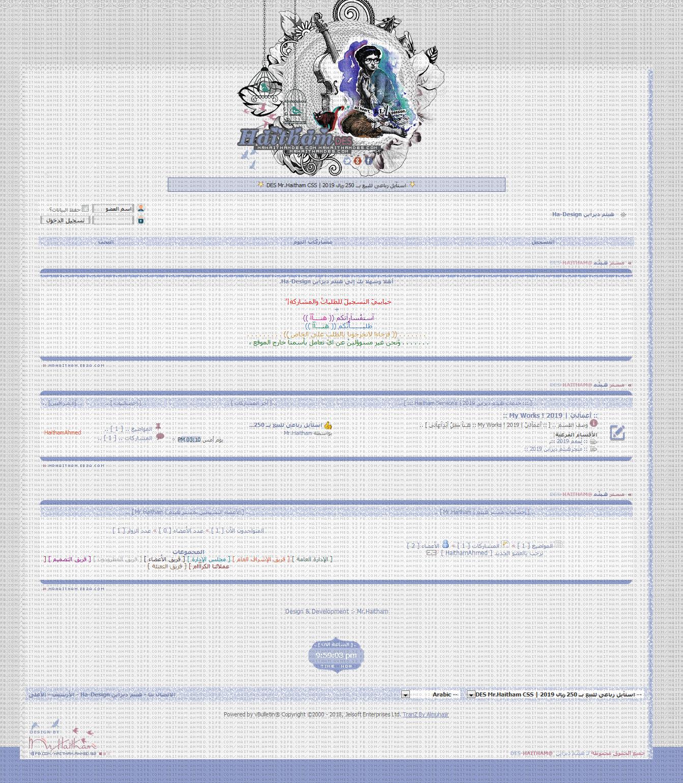 استآيل رباعى احترافي 2020 | DES Mr.Haitham CSS 4753-cached.png