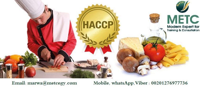 دورات الصحة وسلامة الغذاء Health and food safety courses 2020 4807-cached.jpg