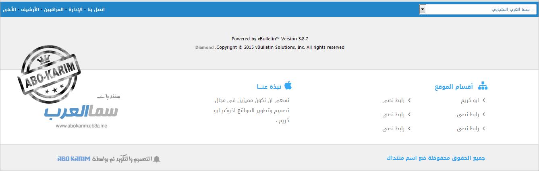 استايل سما العرب المتجاوب مع الجوال وكافة المتصفحات والأجهزة 5518-cached.png