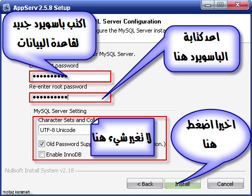 شرح تركيب الاباتشى او السيرفر المحلي  + تركيب منتدى عليه بالصور والتفصيل المُمل 5964-cached.png