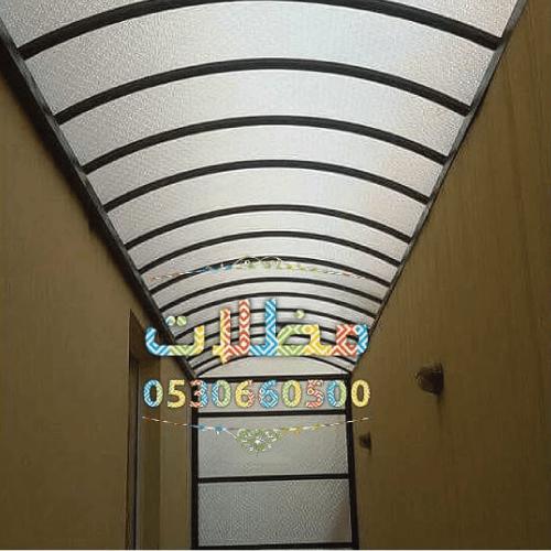 مظلات وسواتر حميان العتيبي 6087-cached.png