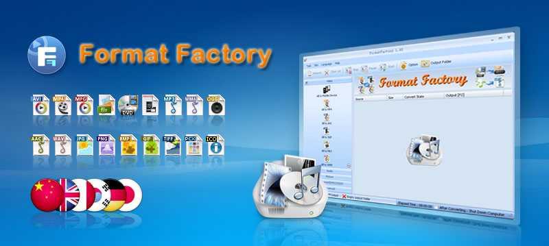 ����� ������ Format Factory 3.3.2.0 ������ ��� ����������� ����� ������� ��� �����