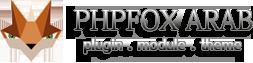 ���� �� phpfoxarab.com : ��� ����� � ������ phpfox