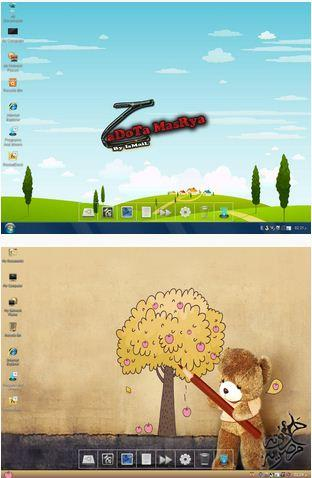 ������ ����� ����� Windows XP 7aDoTa MasRya 2014 ���� ��������� �������� ����������