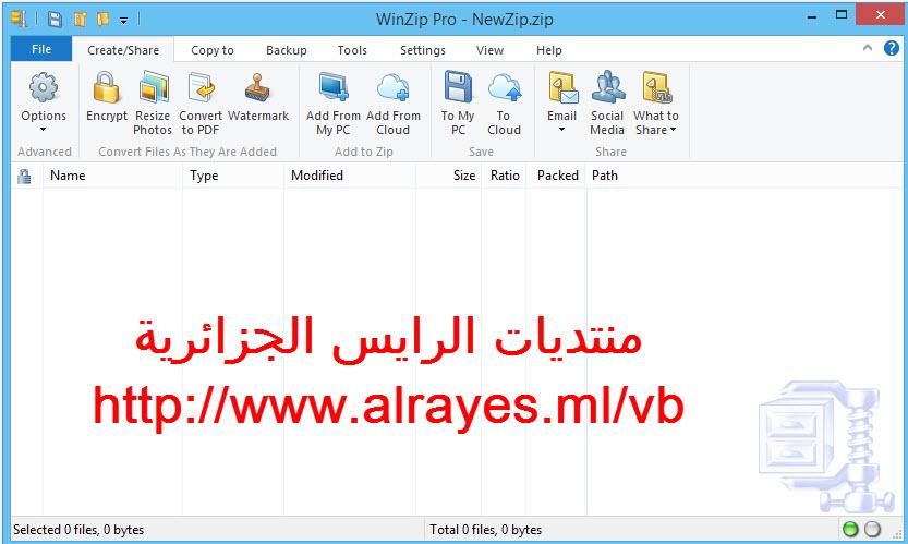 ����� ������ �� ������� ��������: WinZip Pro 18.0 Build 11023