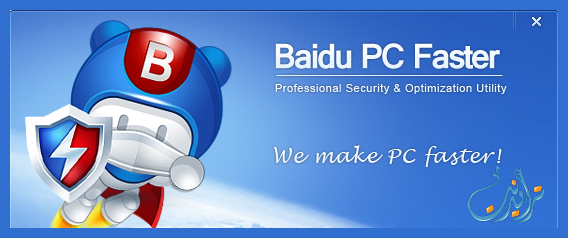[ ��� ] : ���� ����� ����� ����� ������� �� ������  Baidu PC Faster