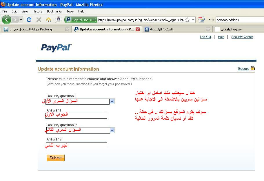 ��� ������� �� ���� PayPal -����� ������