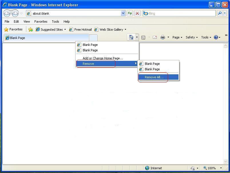 ��� ������ ������ ����� ������ �������� 2014 Internet Explorer