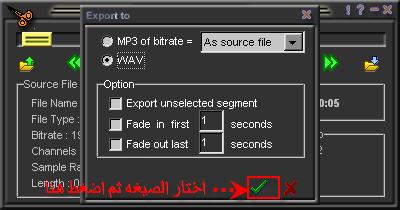 ��� ������ mp3 sound cutter ���� �� ��� �� �������