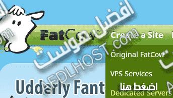 ��� ���� ���� ����� ��� ��� fatcow dedicated server