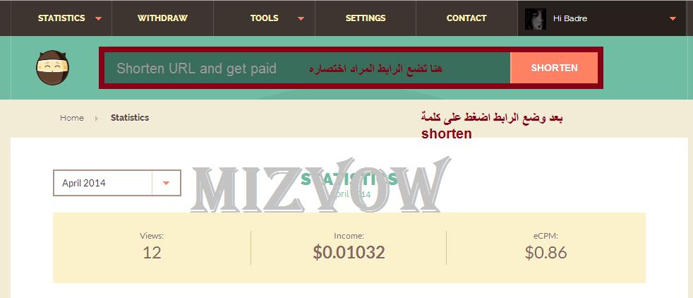 كيفية التسجيل في موقع shorte.st + استراتجياتي لربح 50 دولار يوميا supportimg_1397228682_810.png