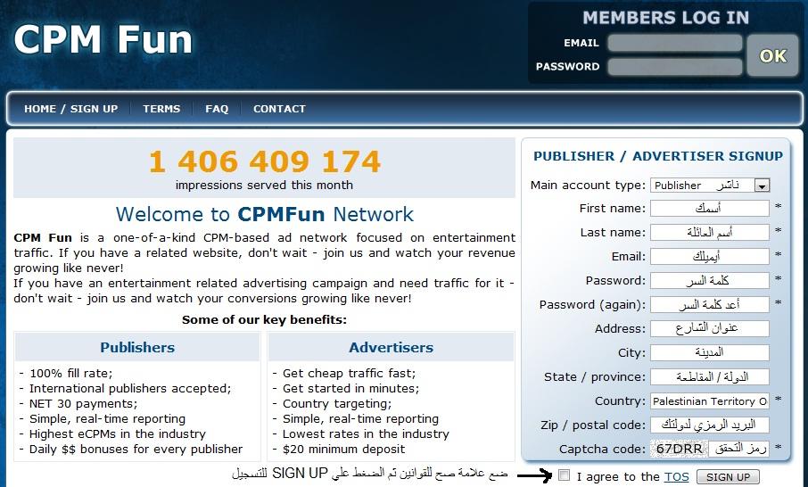 ��� ���� cpmfun.com ������ ���� ����� ���� ����� ����� ��� ������