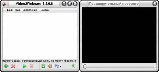 ������ ��� ����� ������� �� ���� ����� ��� Video2Webcam 3.4.7.8