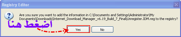 ����� ��� ����� �� ������� Internet Download Manager v6.19 Build 7 �������� ��� ���