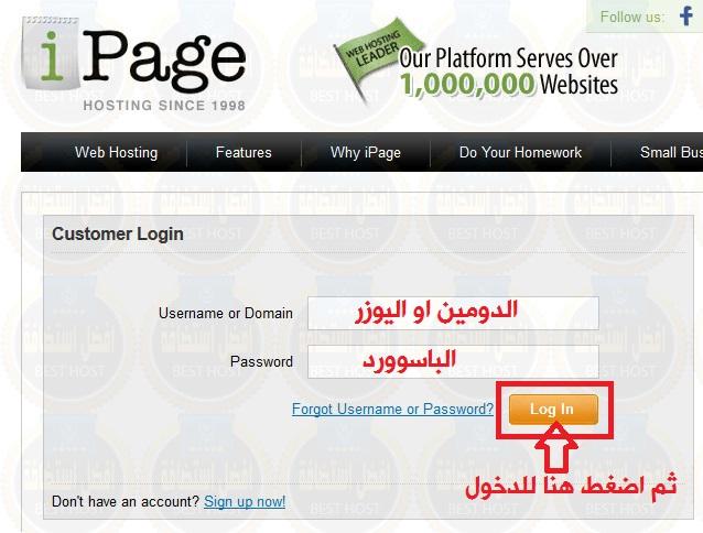 ��� ���� ���� �� �� ��� ipage.com �� ������� ���� ��������