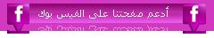 استايل رمضان 1435 لأول بنظام supportimg_140101870