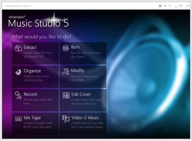 ������ Ashampoo Music Studio 5.0.0.31 Multilingual