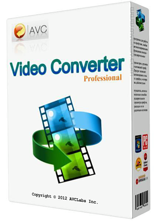 ���� ������� ����� �� ������� Any Video Converter Professional 5.6.2 Multilingual